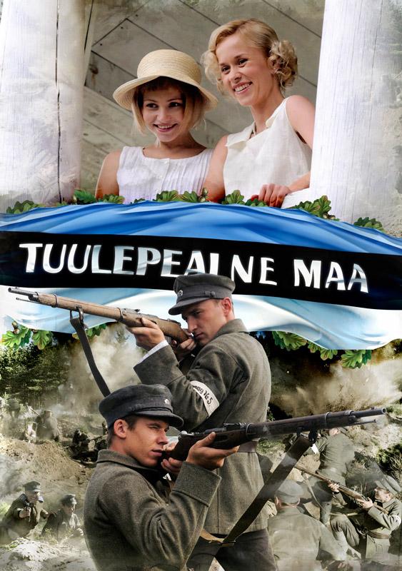 Tuulepealne Maa — обложка к сериалу