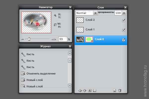 043 Онлайн Фотошоп или Pixlr Editor [часть 1]