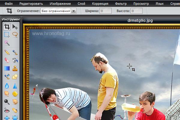 054 Онлайн Фотошоп или Pixlr Editor [часть 1]