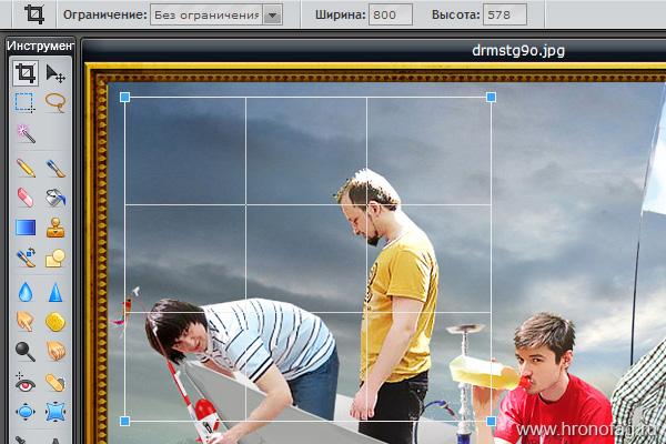 063 Онлайн Фотошоп или Pixlr Editor [часть 1]