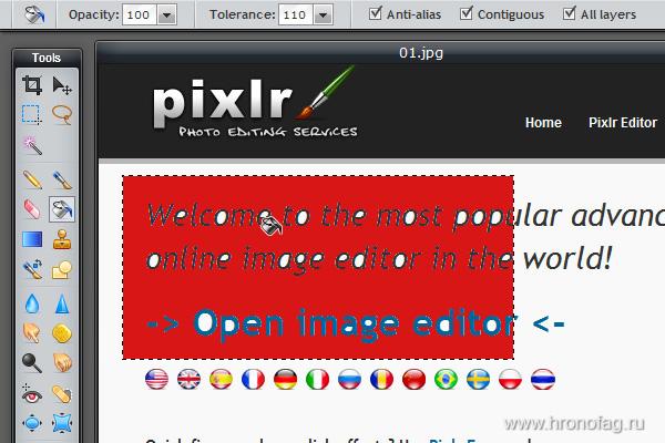 121 Онлайн Фотошоп или Pixlr Editor [часть 1]