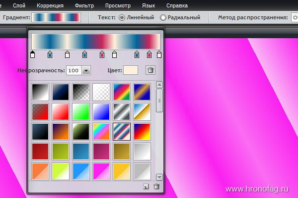 131 Онлайн Фотошоп или Pixlr Editor [часть 1]