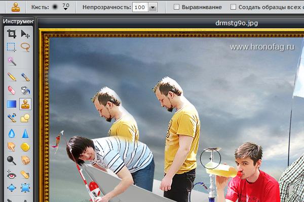 141 Онлайн Фотошоп или Pixlr Editor [часть 1]