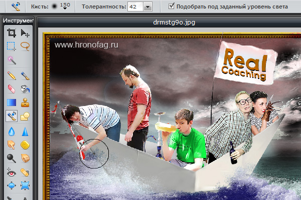 151 Онлайн Фотошоп или Pixlr Editor [часть 1]