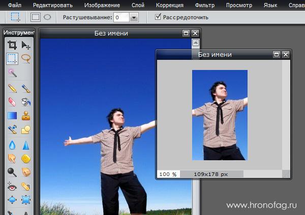 Опция кадрирования image gt crop работает