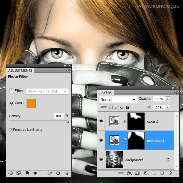 Фотошоп как сделать цветным