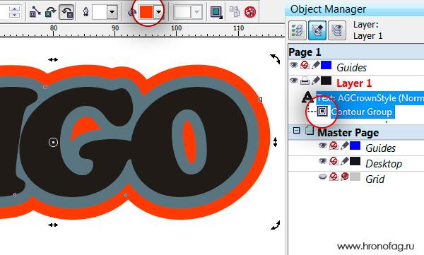 Как сделать логотип в Кореле? ч1