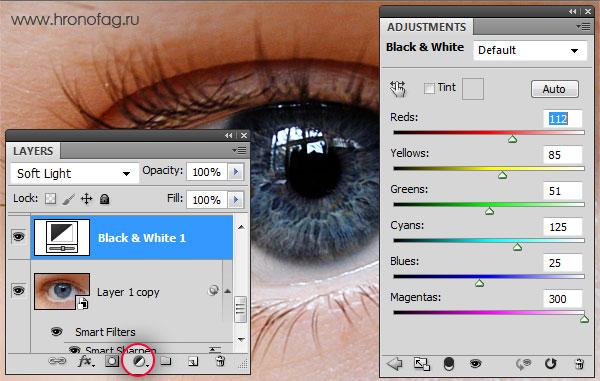 photo store Как На Фотошопе Сделать Вампирские Глаза download