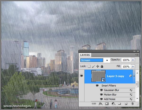 Как сделать в фотошопе пиксели фото 198