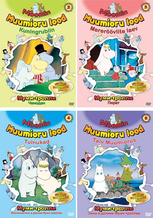 Moomin EST DVD 6295
