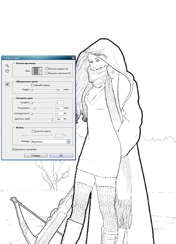 как рисовать человека девушку:
