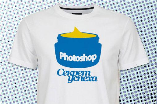 Как создать дизайн футболки