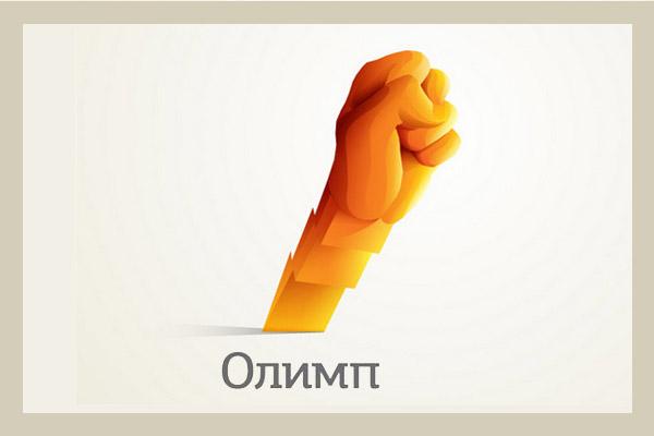 Логотип «Олимп» в Иллюстраторе