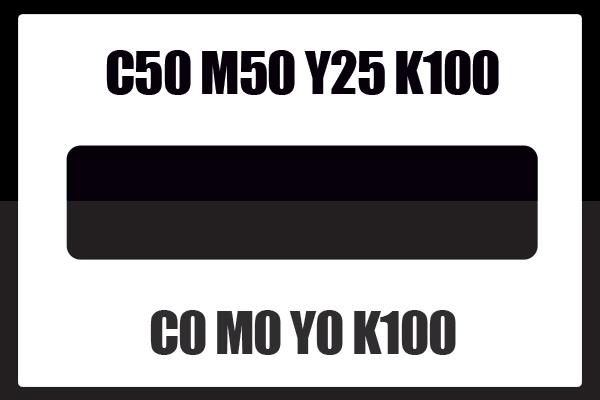 Печать черным K100 или Rich Black?