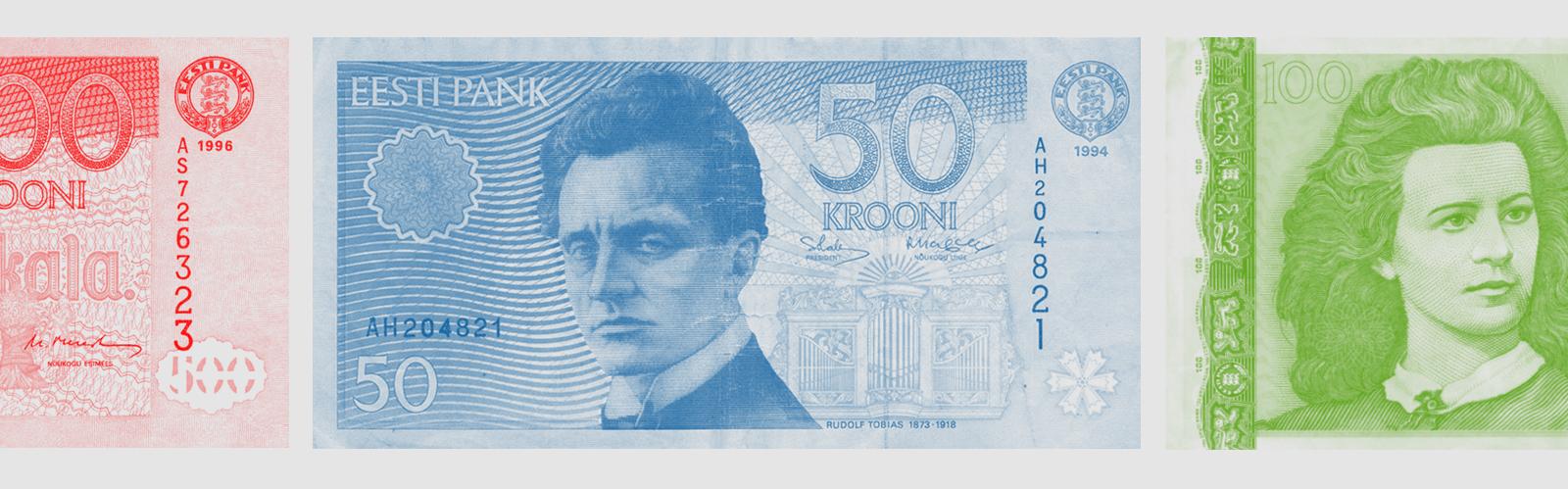 В память об эстонской кроне