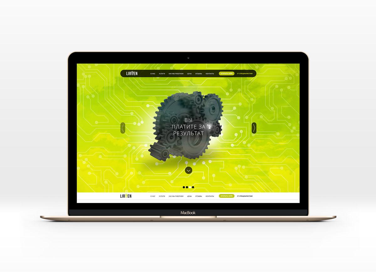 Сколько стоит дизайн сайта?