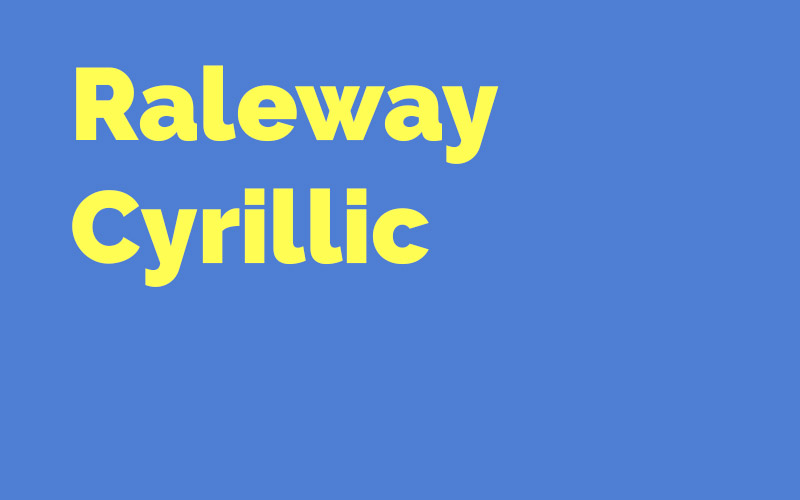 Raleway Cyrillic 3,0 — продолжение отличного шрифта