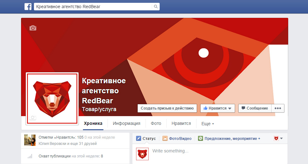 red bear cover