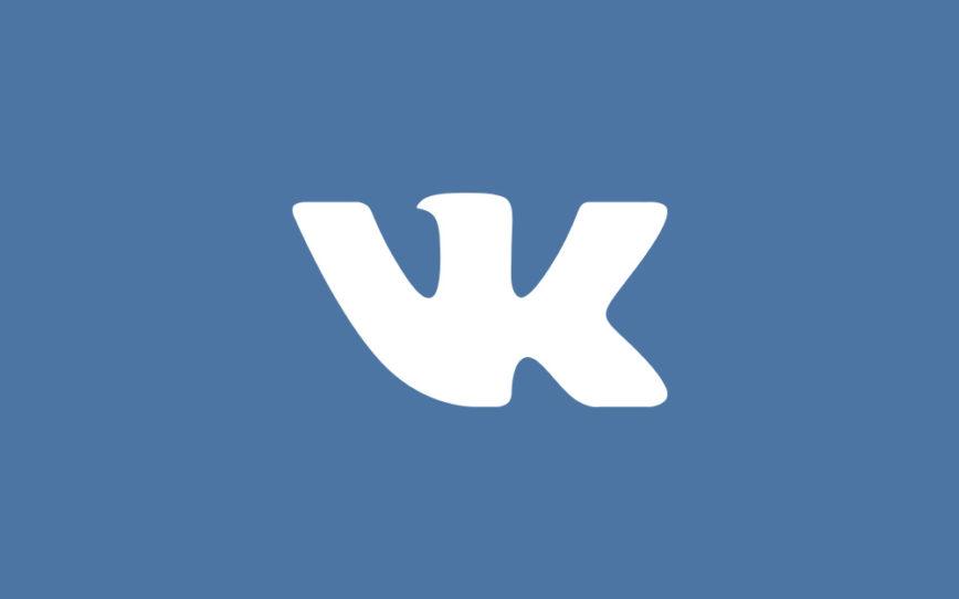 Лебедев и редизайн Вконтакте